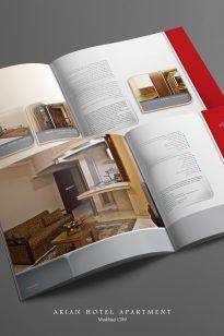 Arian-Hotel-M-205x308 Catalogue - Arian - 1389