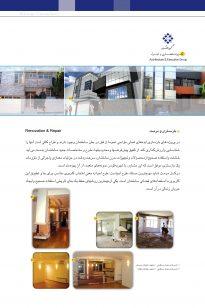17-Renovation-205x308 Catalogue - Goroh Hasht - 1386