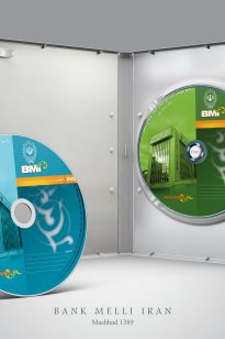 CD – Bank Melli – 1389