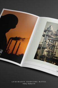 Darvishi-Hotel-1-1-205x308 Catalogue - Darvishi - 1395