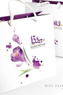 Hand-Bag-Bita-205x308 Shopping Bag - Bita - 1394