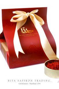 Packing – Bita Gift -1394