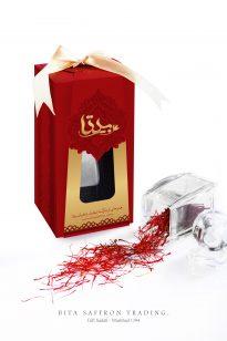 Packing-Bita-Gift-Sadafi-205x308 Packing - Bita Gift -1394
