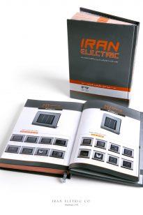 Calendar-IranElectric-1-205x308 Calendar - IranElectric - 1392