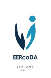 Logo-EERcoDA-1-205x308 Logo - EERcoDA - 1397
