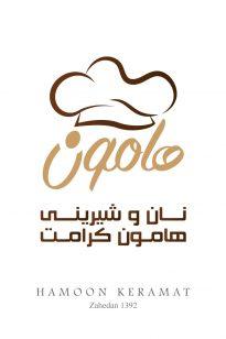 Logo-Hamoon-205x308 Logo - Hamoon - 1395