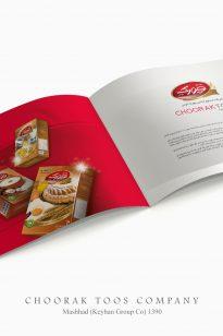 1-205x308 Catalogue - ChorakToos - 1390