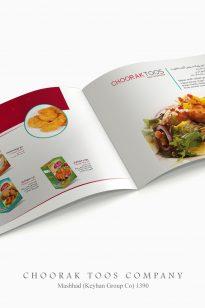 2-205x308 Catalogue - ChorakToos - 1390