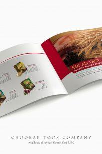 3-205x308 Catalogue - ChorakToos - 1390