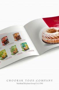4-205x308 Catalogue - ChorakToos - 1390