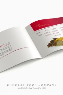 5-205x308 Catalogue - ChorakToos - 1390