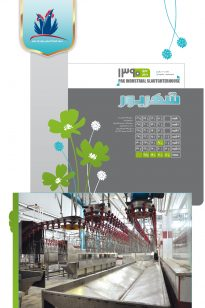 6-205x308 Calendar - Koshtargah Pak - 1389