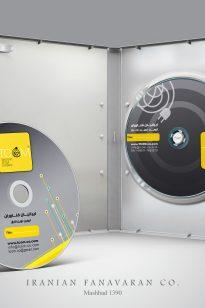CD- Tcom – 1390