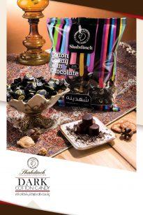 Candy-Dark-205x308 Folder - Shahdine - 1396