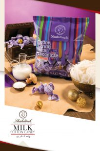 Candy-Milk-205x308 Folder - Shahdine - 1396