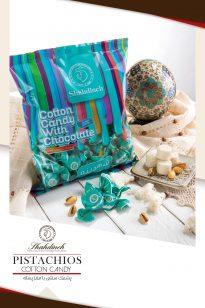 Candy-Pistachios-205x308 Folder - Shahdine - 1396