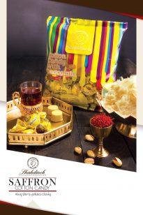 Candy-Saffron-205x308 Folder - Shahdine - 1396