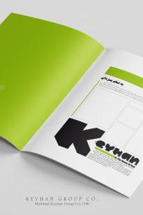 Catalogue-Keyhan1-205x308 Catalogue - Keyhan - 1390