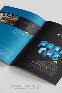 Catalogue-Keyhan5-205x308 Catalogue - Keyhan - 1390