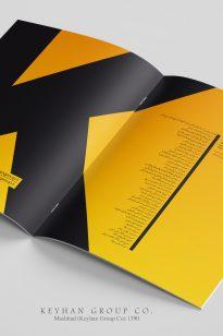 Catalogue-Keyhan6-205x308 Catalogue - Keyhan - 1390