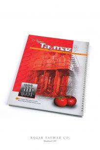 Catalogue – NegarTaymaz – 1384