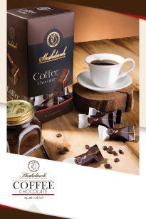 Chocolate-Coffee-205x308 Folder - Shahdine - 1396