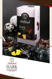 Chocolate-Dark-205x308 Folder - Shahdine - 1396