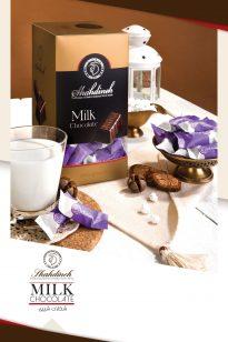Chocolate-Milk-205x308 Folder - Shahdine - 1396