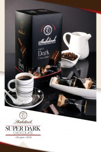 Chocolate-Super-Dark-205x308 Folder - Shahdine - 1396