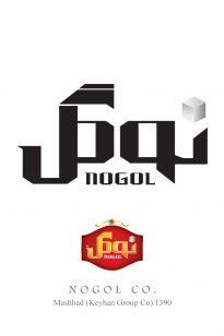 Logo-Nogol-205x308 Logo - Nogol - 1390