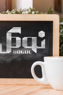 Logo – Nogol – 1390
