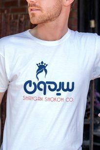 Logo-Simon-M-1-205x308 Logo - Simon - 1387