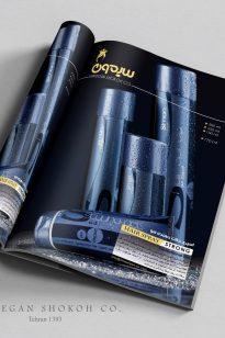 Magazine-Simon-M-205x308 Magazine - Simon - 1393