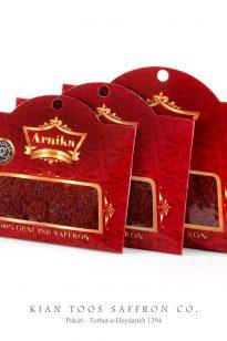 Packing-Arnika-Pakati-205x308 Packing - Arnika - 1393