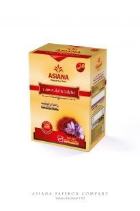 Packing-Asiana-205x308 Packing - Asiana - 1393