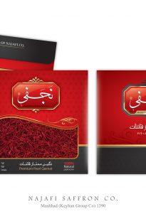 Packing-Najafi-2-205x308 Packing - Najafi - 1390