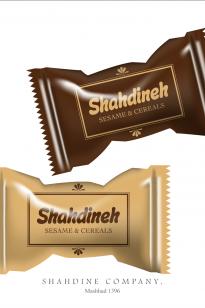 Packing-Shahdine2-205x308 Packing - Shahdine - 1396