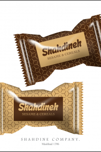 Packing-Shahdine3-205x308 Packing - Shahdine - 1396