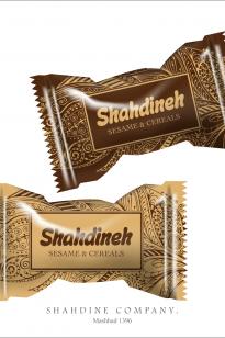 Packing-Shahdine4-205x308 Packing - Shahdine - 1396