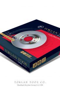 Packing-ToklanToos1-205x308 Packing - YubanToos - 1390