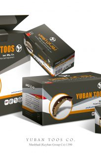 Packing-YubanToos-205x308 Packing - ToklanToos - 1390