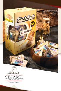 Sesame-Yellow-205x308 Folder - Shahdine - 1396