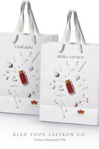 Shopping-Bag-Arnika-1-205x308 Shopping Bag - Arnika - 1396