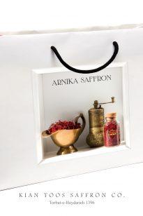 Shopping Bag – Arnika – 1396