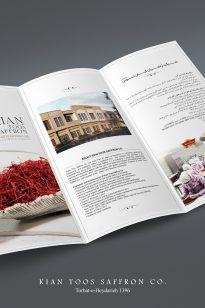 Brochure – KianToos – 1396