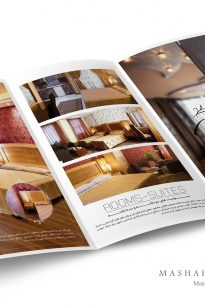 Brochure-Mashahir-205x308 Catalogue - Mashahir - 1396