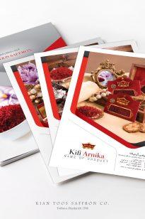 Folder-Kian-Toos-M-205x308 Folder - KianToos - 1396