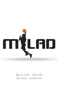 Logo-Milad-205x308 Logo - Milad - 1389