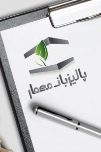 Logo – Palizban – 1394