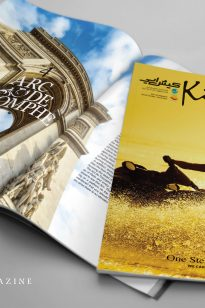 Magazine – KishAir – 95-8